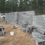 Eddinger 30-328 - Construction Photo - Foundation